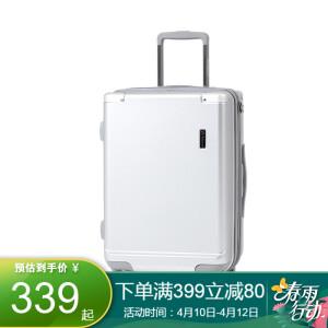 外交官 TC-2313系列 万向轮行李箱 20英寸 主图