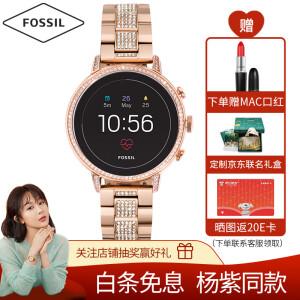 20点开始: FOSSIL FTW6011 女士智能手表 主图