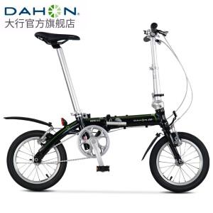 24日0点: DAHON 大行 BYA412 折叠自行车 主图