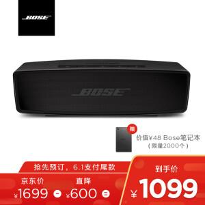 Bose SoundLink mini2 无线蓝牙音箱 主图