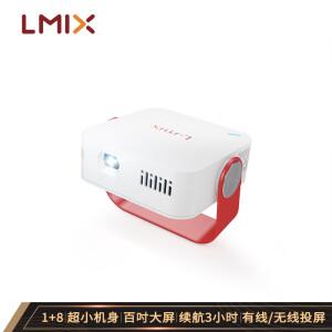 L-mix P12 微型投影仪 基础版 *2件 主图
