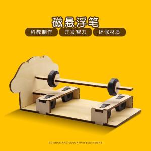 Zhiqixiong 稚气熊 科技制作 磁悬浮笔 主图