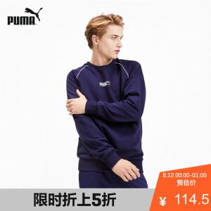 12日0点: PUMA 彪马官方 CLASSICS 595900 男子春秋拼色圆领套头卫衣 主图
