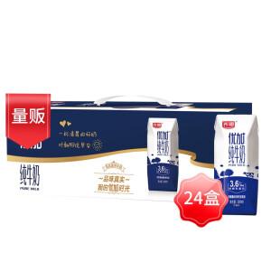 光明 优加纯牛奶200ml*24盒 钻石装(3.6g乳蛋白/100ml) (新旧包装随机发货) *2件 139.83元(需用券,合69.92元/件)
