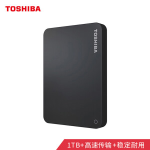 TOSHIBA 东芝 V9系列 2.5英寸 USB移动机械硬盘 USB3.0 1TB 经典黑 主图