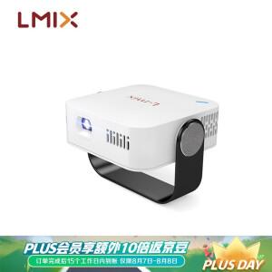 京东PLUS会员: L-mix P12 微型投影仪 黑色基础版1099元包邮(需用券)