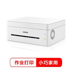 25日0点: Lenovo 联想 小新 M7268 黑白激光一体机 主图