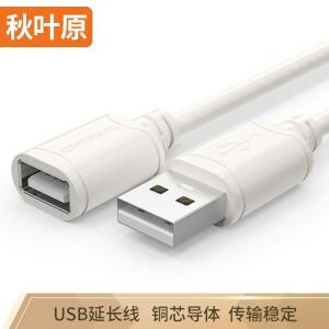 CHOSEAL 秋叶原 秋叶原(CHOSEAL)高速USB延长线 公对母电脑周边数据线纯铜导体 2米 QS5305T2 主图