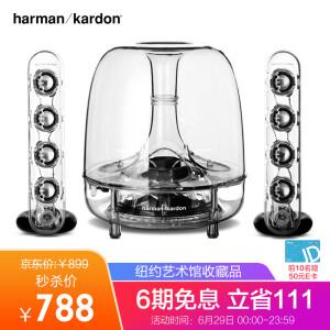 Harman Kardon 哈曼卡顿 SoundSticks III 水晶3代 多媒体音箱 主图