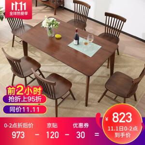 1日0点: jiayi 家逸 北欧实木餐桌 1.5m胡桃色 一桌四椅 主图