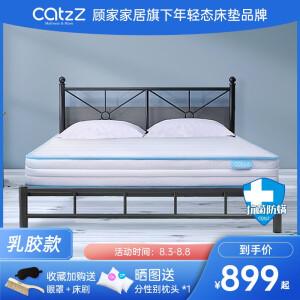CatzZ 瞌睡猫 蓝净灵C3 防螨乳胶弹簧床垫(乳胶款 )1.2m899元包邮(双重优惠)