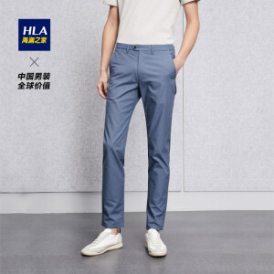 HLA 海澜之家 HKCAD1E006A 男士休闲裤 99元包邮(需用券)