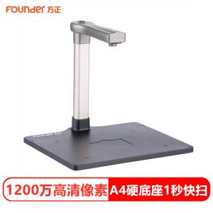 Founder 方正 Q1000 扫描仪 主图