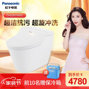 Panasonic 松下 CH2267WSC 即热式马桶 主图