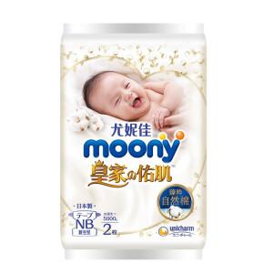 moony 皇家系列 婴儿纸尿裤 试用装 NB2片 主图