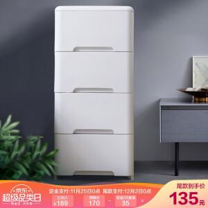 预售: JEKO&JEKO SWB-5584 抽屉式收纳柜 白色4层 主图