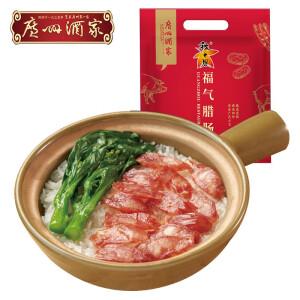 广州酒家 福气腊肠 500g *2件 主图