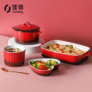 京东PLUS会员: 佳佰 陶瓷烤盘套装 4件套 主图