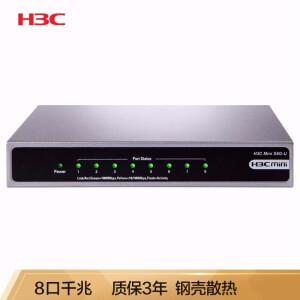 H3C 新华三 Mini S8G-U 8口千兆非网管交换机 主图