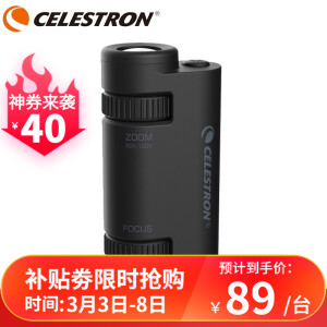 CELESTRON 星特朗 便携式显微镜60-120倍 套装(含电池+切片2片) 主图