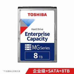 东芝(TOSHIBA) 8TB 7200转 256M SATA企业级硬盘(MG06ACA800E) 主图