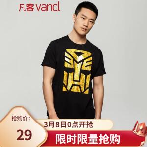 8日0点: VANCL 凡客诚品 1095445 男士短袖T恤 主图