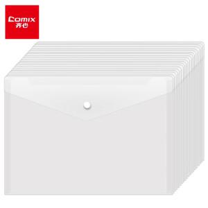 Comix 齐心 C310E A4按扣透明文件袋 20个装 主图