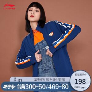 24日0点: LI-NING 李宁 运动时尚系列 AWDQ368 男女款运动卫衣 *2件 主图