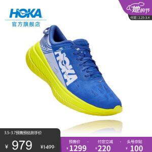 HOKA ONE ONE Carbon X 1102886 男士碳板竞速公路跑步鞋979元包邮(需付定金150元,5号付尾款)