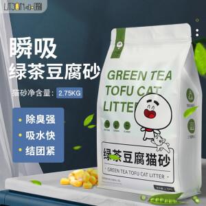 小囧 绿茶豆腐猫砂 2.75kg 主图