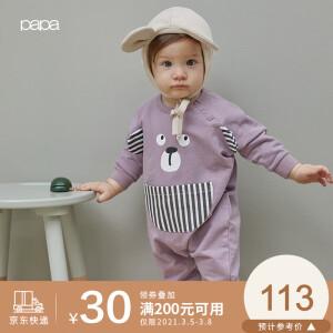 PaPa 爬爬 婴儿纯棉印花连体衣89元包邮(需用券)