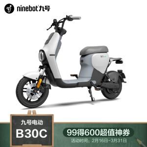 ninebot 九号 B30C 新国标电动车 主图