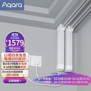 Aqara 绿米联创 开合帘电机+3米内直轨+侧量安装 *2 主图
