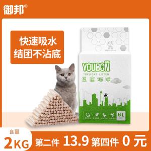 youbon 御邦 豆腐猫砂 水蜜桃 6L 主图