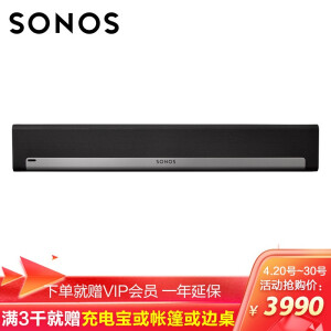 Sonos 搜诺思 PLAYBAR 家庭智能音响 黑色 主图