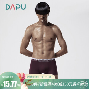 DAPU 大朴 AE6N02101 男士优棉抗菌内裤 主图