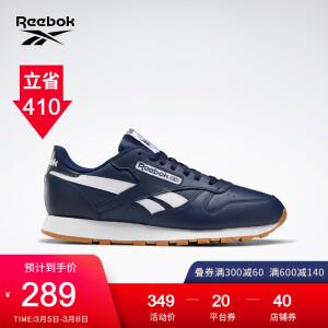 女神超惠买: Reebok 锐步 CL LEATHER MU HJ554 男子低帮休闲鞋289元包邮(需用券)