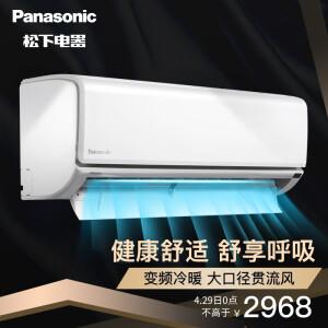29日0点:Panasonic 松下 CS-DR9KM1/CU-DR9KM1 1匹 变频壁挂式空调 主图