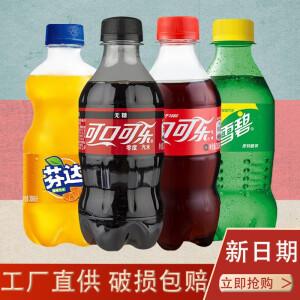 Coca-Cola 可口可乐 碳酸饮料 可口+雪碧+百事 迷你装 12瓶 主图
