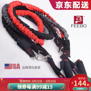京东PLUS会员: feebo 专业健身弹力绳 全能级 100磅 主图