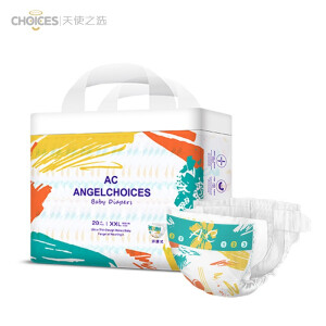 angelchoices 天使之选 艺术家系列 婴儿纸尿裤 XXL20片 主图