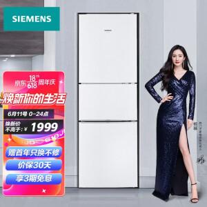 PLUS会员:SIEMENS 西门子 BCD-232(KG23N111EW) 三门冰箱 主图