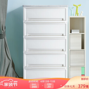 IRIS 爱丽思 抽屉式五层收纳柜 木顶板白色 54*40*97.5 主图