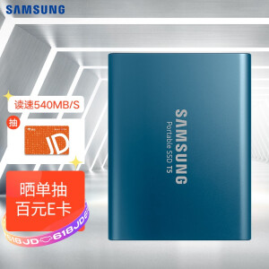 SAMSUNG 三星 MU-PA500B T5 移动硬盘 500GB 主图