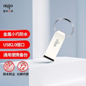 亲子会员:aigo 爱国者 U268 USB2.0 U盘 8GB 主图