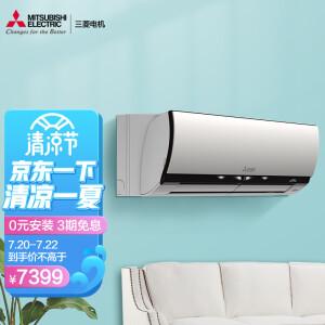 MITSUBISHI ELECTRIC 三菱电机 MSZ-AHJ09VA(KFR-25GW/BpY) 壁挂式空调 大1匹 主图