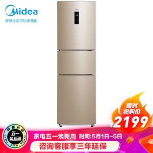Midea 美的 BCD-258WTPZM(E) 三门电冰箱 主图