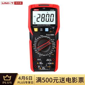 UNI-T 优利德 UT-89XD 数字万用表 116.33元(需买3件,共349元包邮,需用券)