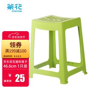 CHAHUA 茶花 塑料高方凳子 绿色 46.6cm 主图