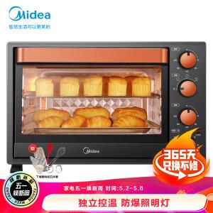 Midea 美的 T3-L326B 多功能电烤箱 35L 主图